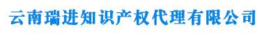 昆明商标注册公司_代理_申请_价格
